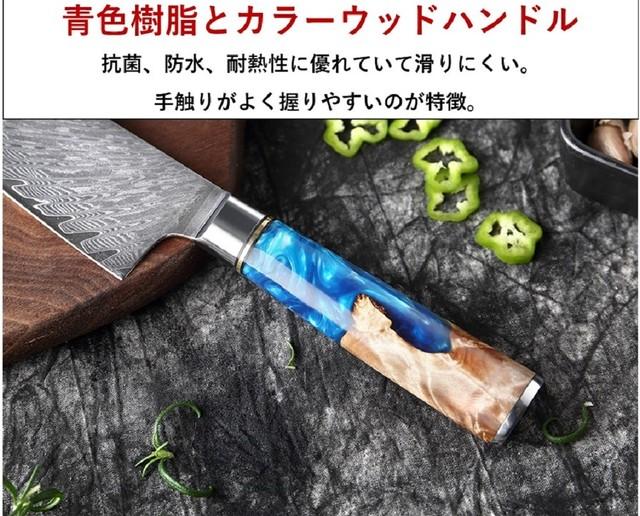 ダマスカス包丁 【XITUO 公式】骨スキ包丁 刃渡り14.3cm VG10 ks20050702
