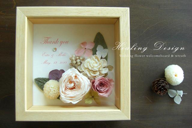 メッセージ フラワーボックスフレーム(モーブピンクローズ&ナチュラボックス) 母の日 結婚祝 記念日 プリザーブド