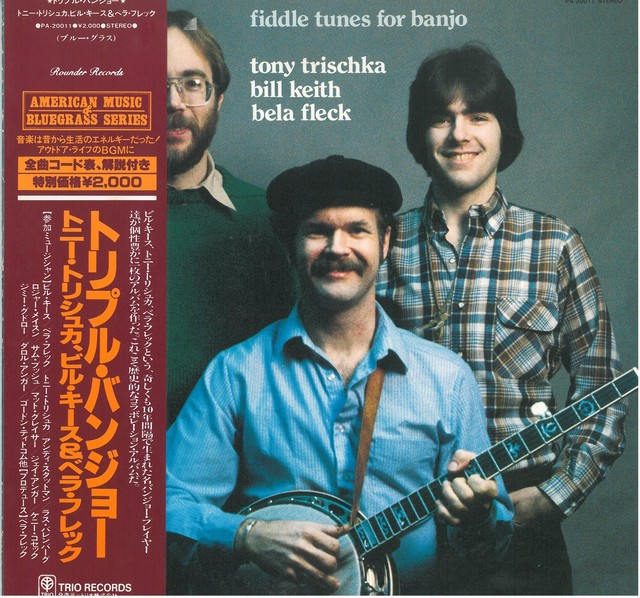 TONY TRISCHKA, BILL KEITH, BELA FLECK / FIDDLE TUNES FOR BANJO (LP) 日本盤