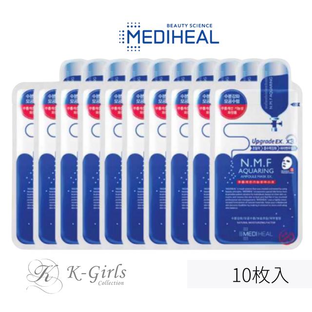 【MEDIHEAL】メディヒール N.M.F アクアリングアンプルマスクEX.10枚入