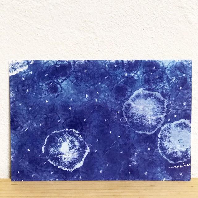 〝space〟postcard