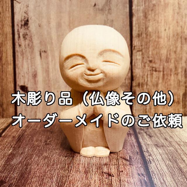SDお母さん菩薩(レジン製)