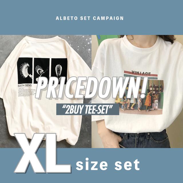 【vol.1】2buy Tシャツセット【XLサイズ】