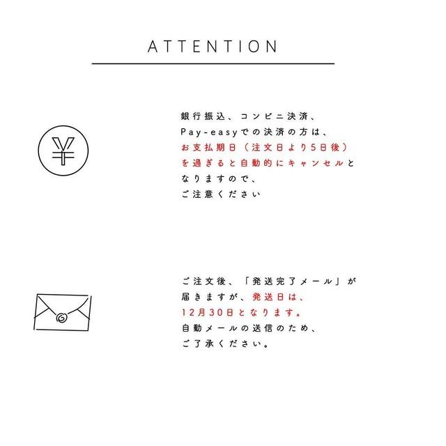 SETREのおせち 和洋三段重 =絢= 12月31日お届け【送料込み】