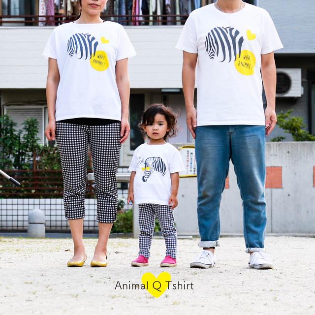 【3枚セット】ママとパパとキッズのAnimal Q(ZEBRA) Tシャツ