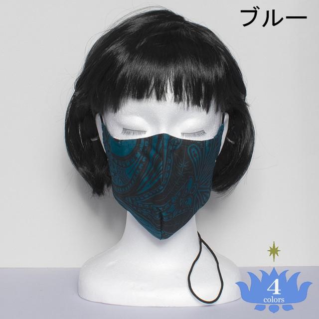 コットンマスク ペイズリー Cotton Mask Paisley