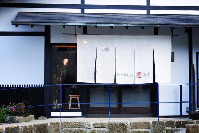 イベントチケット 体験型 鎌倉倶楽部茶寮的 茶〜party