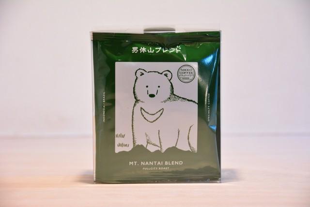 男体山ブレンド|ドリップバックコーヒー(5パック入り)