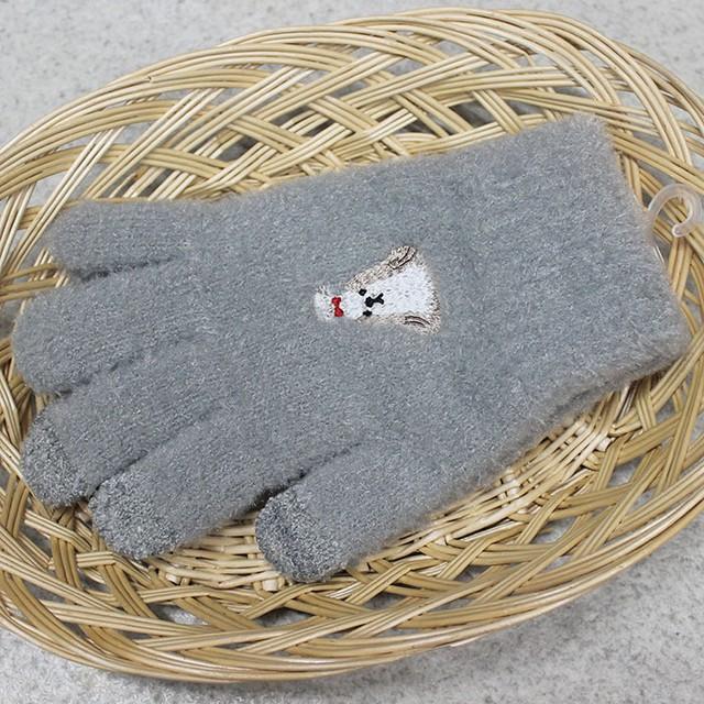 【シーズー】スマホ手袋【ドッグ 犬柄 イヌ 犬雑貨 17319-631-39】