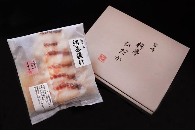 ギフト箱(5000円以上は箱代無料)
