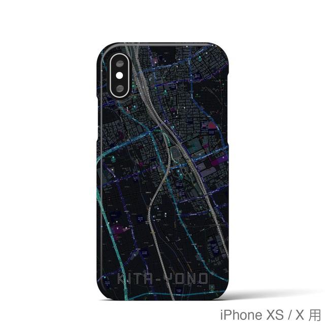 【北与野】地図柄iPhoneケース(バックカバータイプ・ブラック)