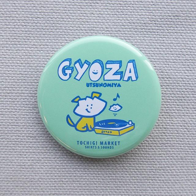 缶バッジ 38mm レコードGYOZA犬 ミント