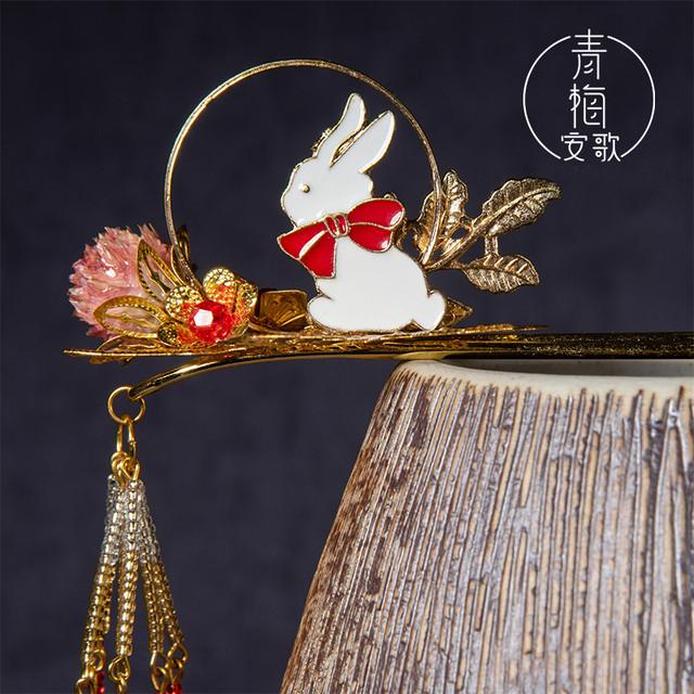 【青梅安歌シリーズ】★髪飾り 簪★ アクセサリー 中華服 合わせやすい プレゼント 成人式 綺麗 ビーズ フリンジ 兎