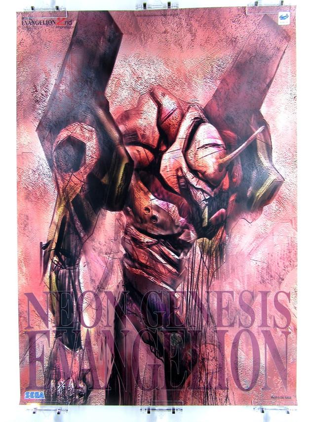 Evangelion 2nd Impression SEGA - B2 size Japanese Anime/Game Poster