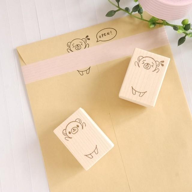 「助けてー!」マステ貼られちゃったくまはんこ/スタンプ(お手紙の封や手帳に♪)