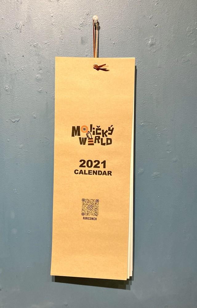 【ririconch】 カレンダー2021