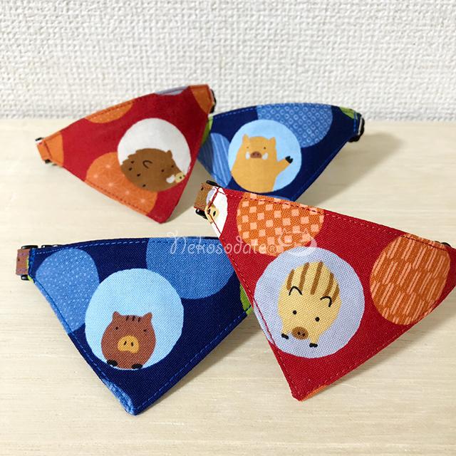 【いのしし柄】猫用バンダナ風首輪/選べるセーフティバックル 猫首輪