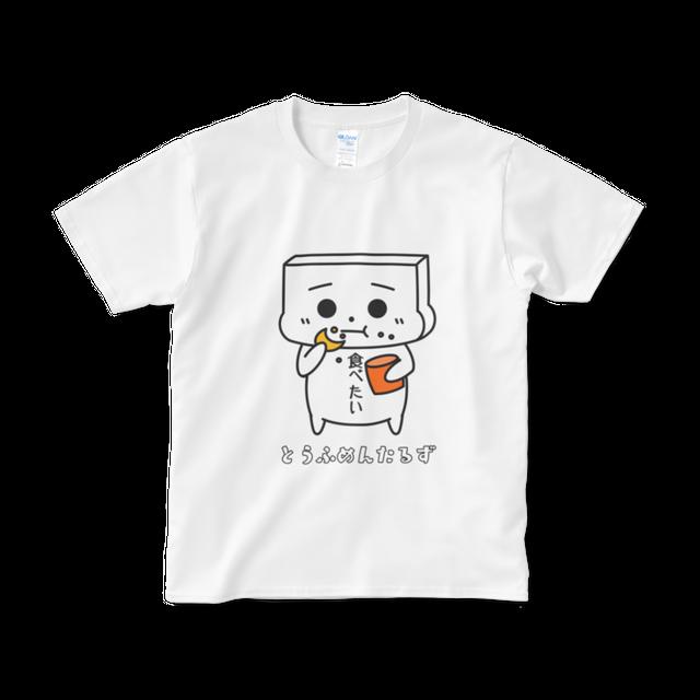 とうふめんたるず Tシャツ ごまぞうくんver.2