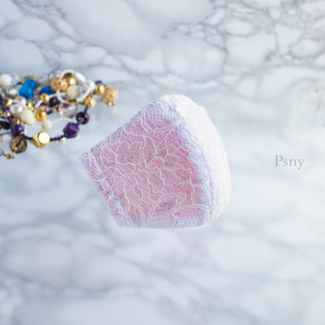 PSNY 送料無料 メタル レース・ホワイト&ピンク  花粉 黄砂 不織布フィルター入り 立体 美人 大人 美しい 豪華 エレガント 結婚式 ドレス ますく 立体 大人 上品 ドレス マスク LM08