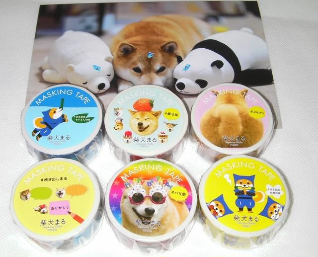 柴犬まる -マスキングテープ6個セット-