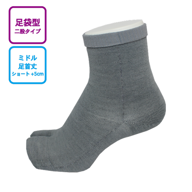 【Inner-Fact】Tabi Middle Socks (Light Grey)