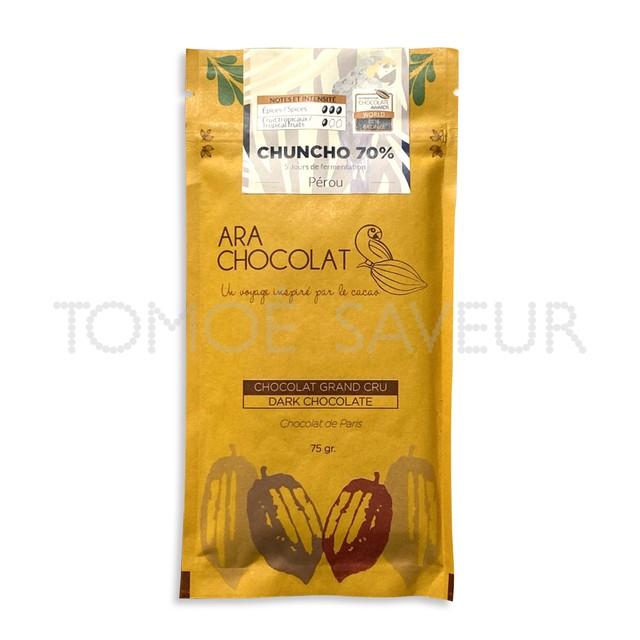 アラショコラ チュンチョ70%