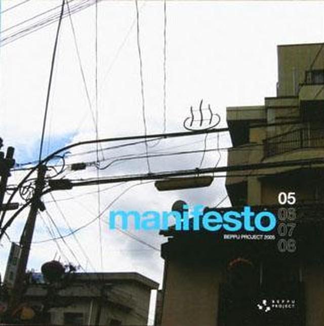 manifesto05