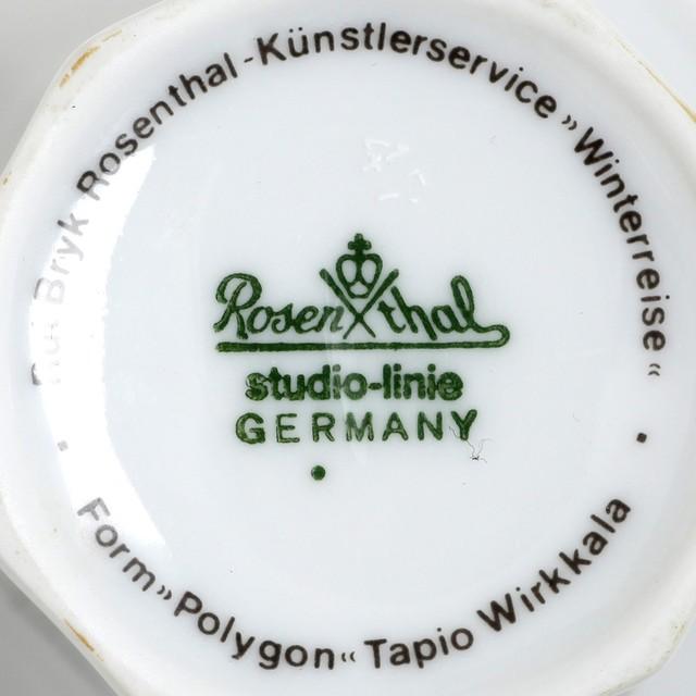 Rosenthal ローゼンタール Rut Bryk ルート ブリュック Winter Journey 75mm 花瓶 ヴィンテージ