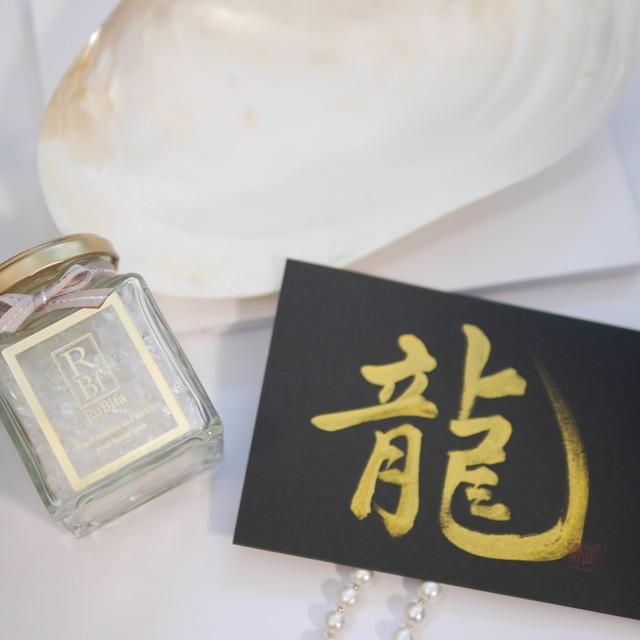 送料無料!【チャネラーakoコラボ商品】浄化3点セット~さざれ×真珠貝トレー×龍カード