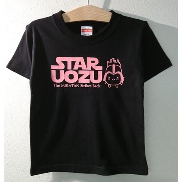 """STAR UOZU & ミラたん コラボ""""KIDS""""Tシャツ ブラック×ピンク"""