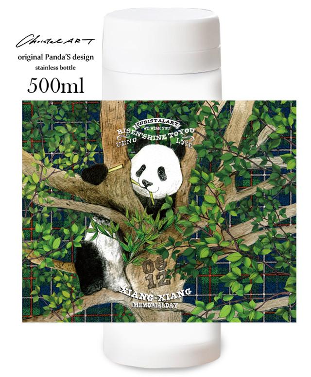 ◆受注生産◆木登りシャン柄 500mlエコボトル◆