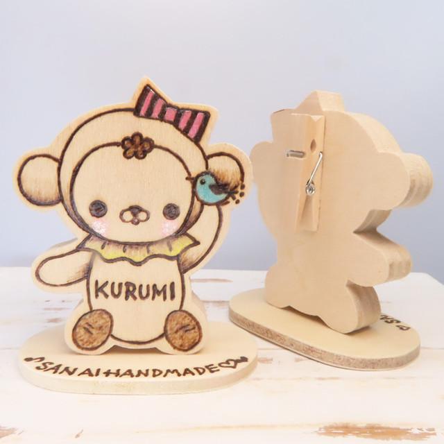 カードスタンド くるみちゃん KURUMI