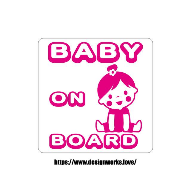 マグネット 全8色 BABY ON BOARD GIRL