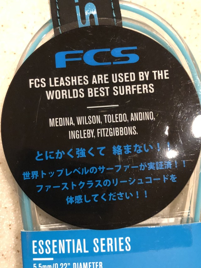 FCS FREEDOM LEASH ブラック