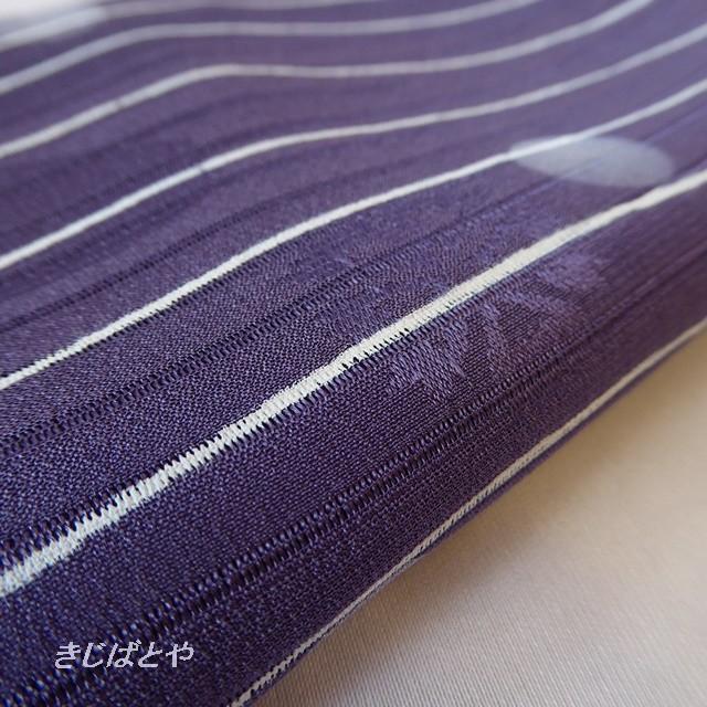 正絹絽 水色に絞りの帯揚げ