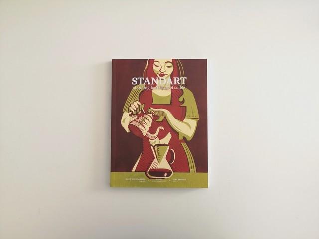 【雑誌】STANDART 第8号