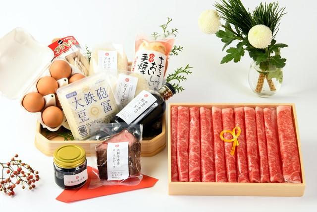 大和牛の上すき焼き【お試しセット】 お肉300g /クール便