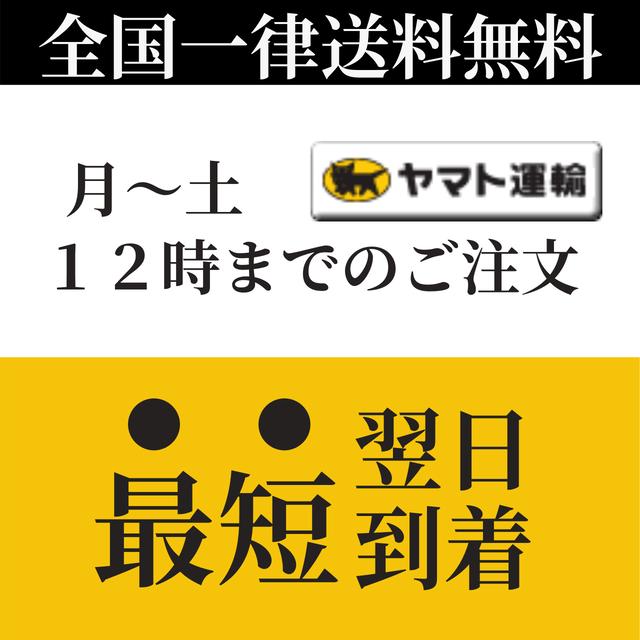 ダマスカス包丁【XITUO公式】2本セット 三徳包丁 ユーティリティーナイフ ks21071208