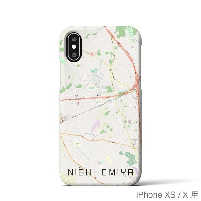 【西大宮】地図柄iPhoneケース(バックカバータイプ・ナチュラル)