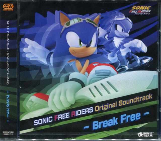 ソニックフリーライダース オリジナルサウンドトラック -Break Free- 販売サイト変更中