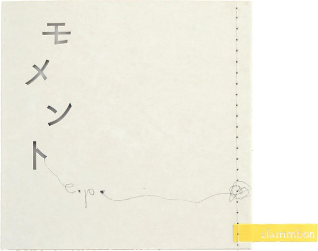 CD/Moment e.p.3 Clambon