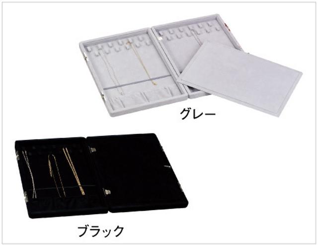 ネックレス収納ケース24本 Y-302