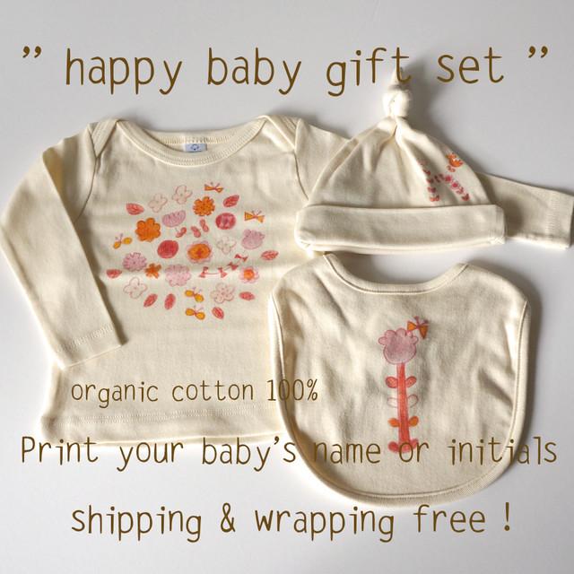 happy baby gift set ( お花畑アルファベット*ピンク )- ベビーTシャツ1枚 / キャップ 1枚 / スタイ 1枚【受注生産】