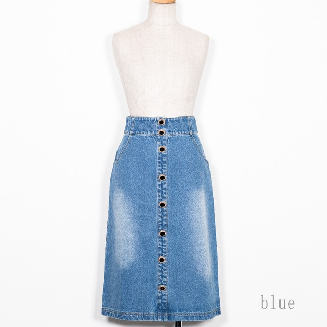 Decadence Rose Denim Skirt