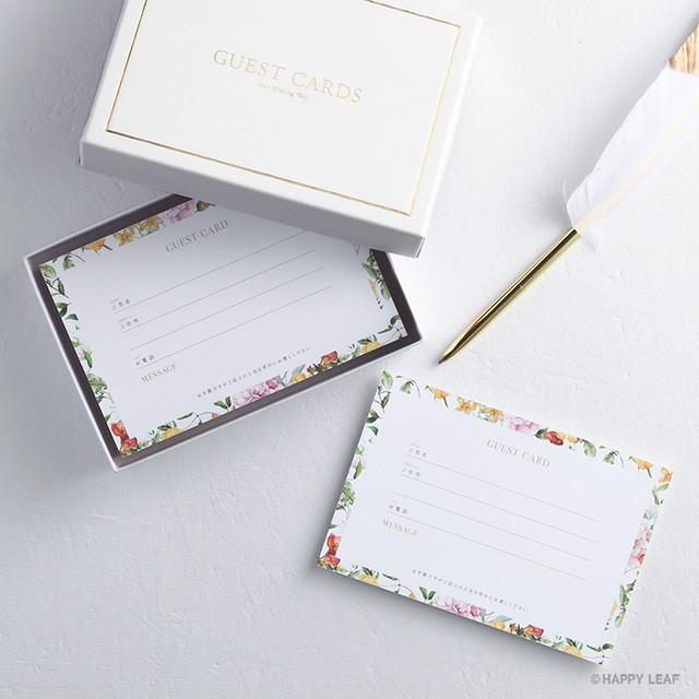ゲストカード & BOX 『carino』/50枚セット