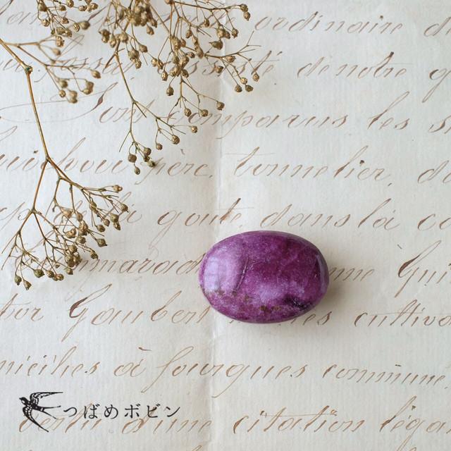 天然石の帯留 ◎スティヒタイト/B