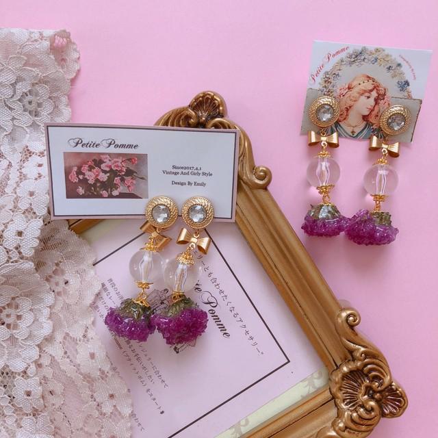 Clear Stone Button & Flower Charm _ pierced earrings