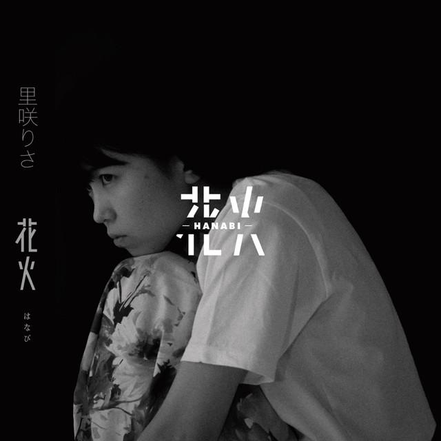【CD】19thシングル『花火』(2019.5.29発売)