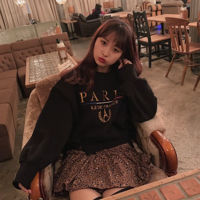 ♡I'm in Paris sweatshirt