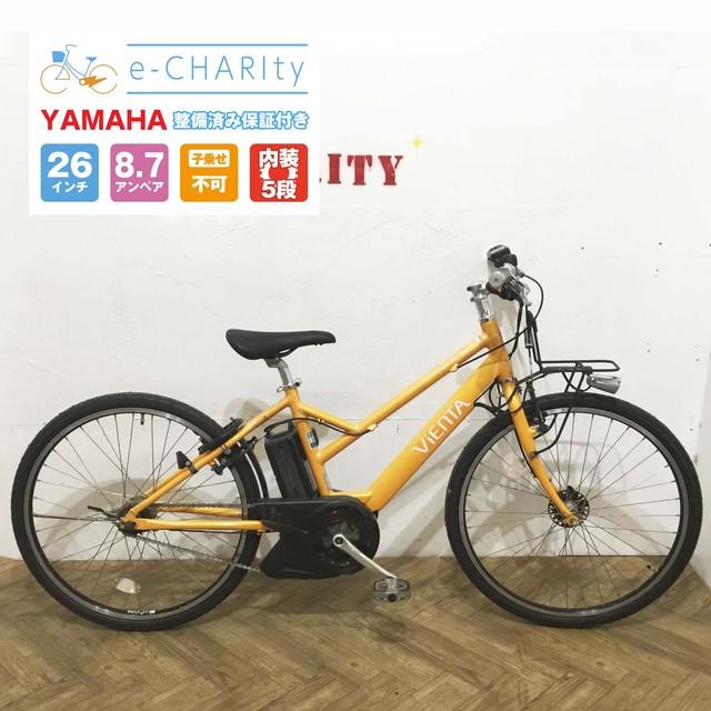 電動自転車 スポーツ YAMAHA PASヴィエンタ オレンジ 26インチ 【KZ083】 【神戸】